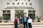 Shane Backlund on his visit to an international school in Macau, China.